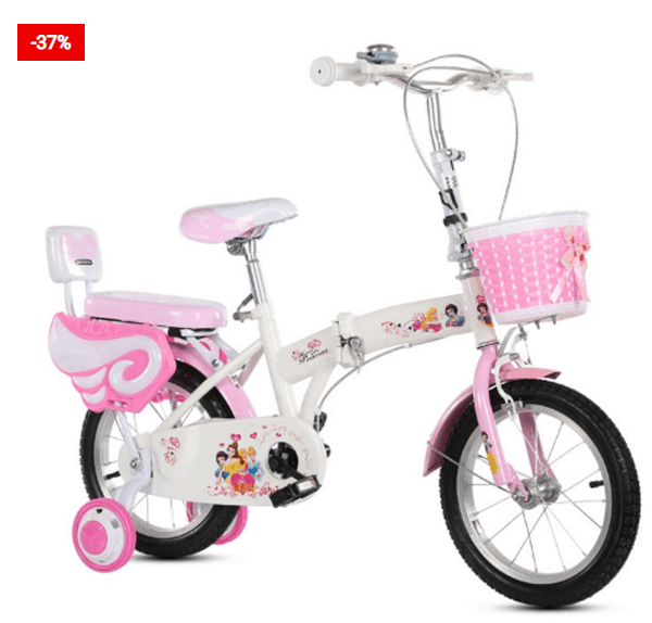 Foldable Bike Bicycle For Kid